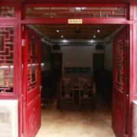 北京市西城区西长安街银轩敬老院