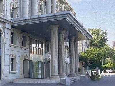 北京华生康复中心111