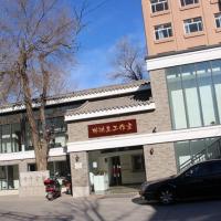 北京证仁医院 (老年康复科)