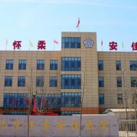 北京市怀柔安佳医院(老年康复科)