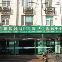 北京市东城区朝阳门医院(老年康复科)
