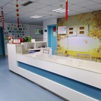 北京市东城区东四医院(老年康复科)