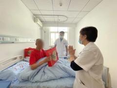 心系患者,情暖中秋 | 北京京中医院院领导走进病房慰问住院患者